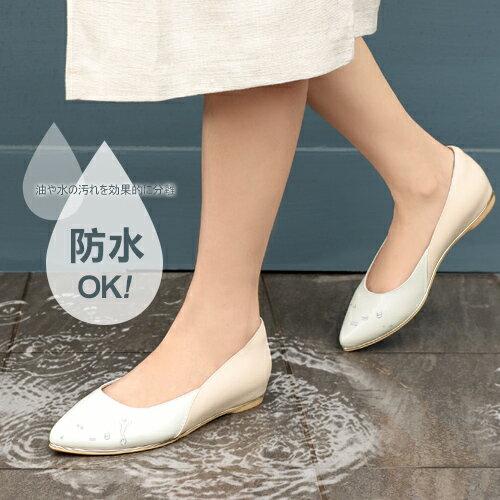 BONJOUR☆防水耐髒!2cm尖頭內增高真皮平底鞋3M Scotchgard™防水技術處理【ZB0317】3色 0