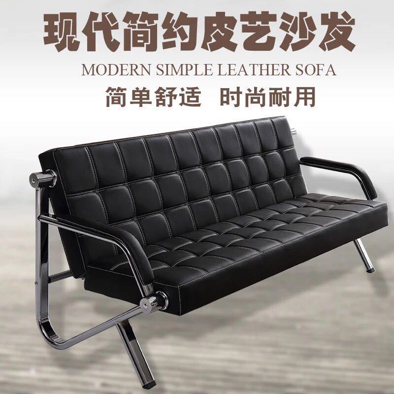 辦公沙發茶幾組合簡約接待會客商務辦公室家具時尚沙發茶幾組合