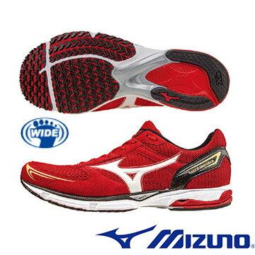 追求速度的跑者 WAVE EMPEROR WIDE 皇速!輕量寬楦路跑鞋  J1GA167701 (紅X白)A【美津濃MIZUNO】