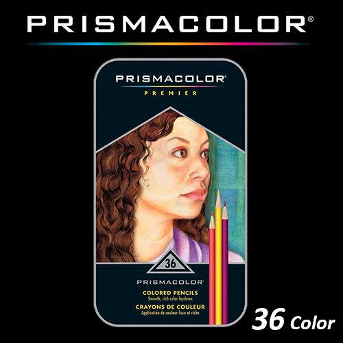 美國 【Prismacolor】 高質感藝術家級 油性色鉛筆 36色 /盒