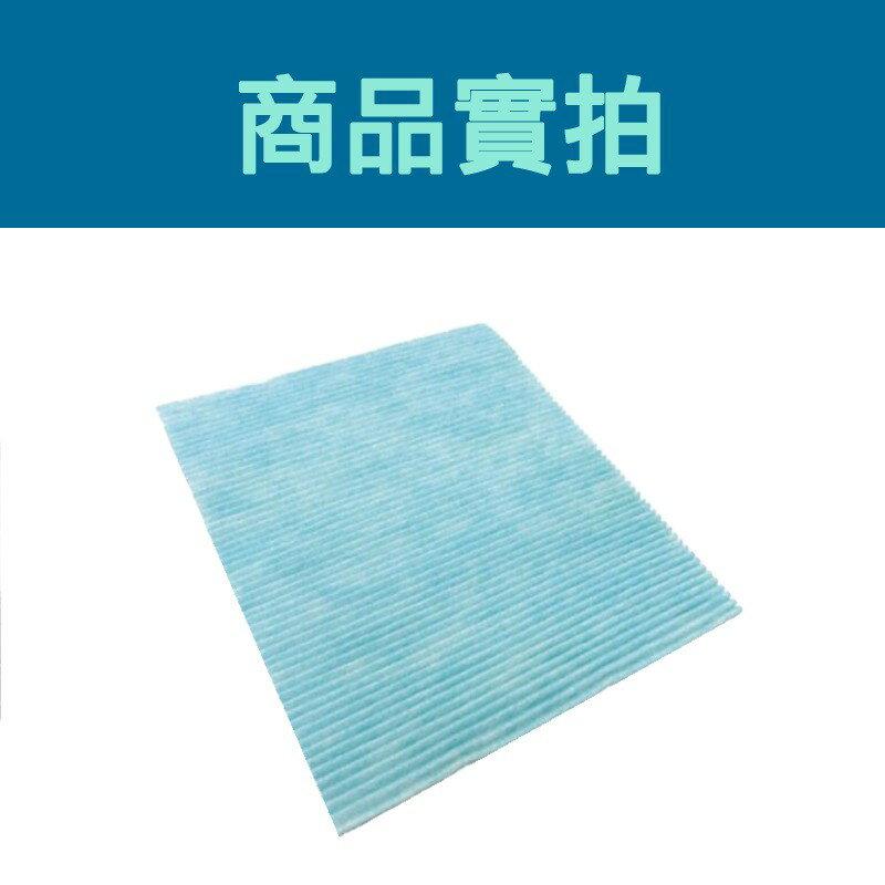 除濕機濾網 適用 三菱除濕機 MJ-EV250HM MJ-E195HM  MJ-E160HN PM2.5濾網