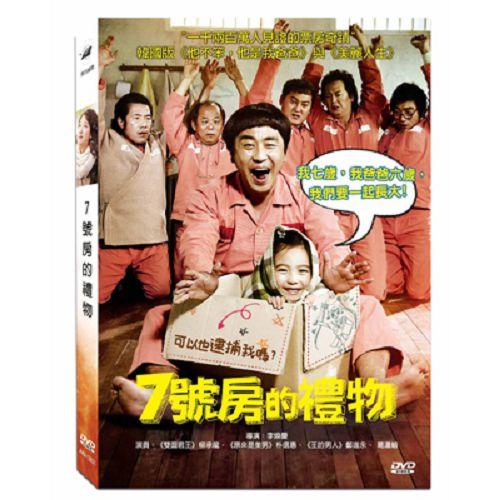 7號房的禮物DVD柳承龍朴信惠一千兩百萬人見證的票房奇蹟