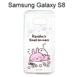 卡娜赫拉空壓氣墊軟殼[睡午覺]SamsungGalaxyS8G950FD(5.8吋)【正版授權】