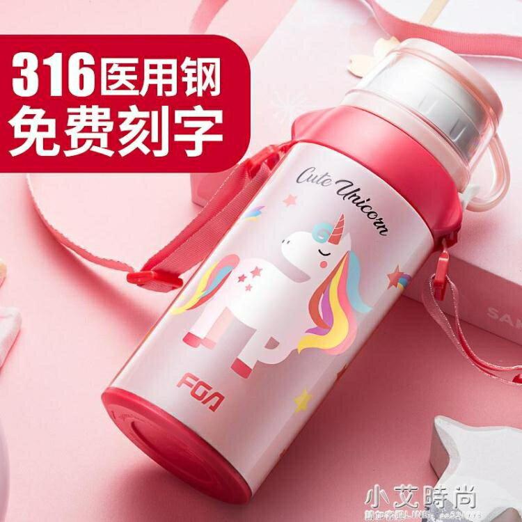 兒童保溫水杯子男女便攜帶吸管兩用學生寶寶保溫杯大容量水壺