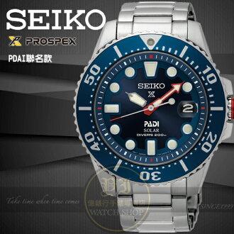 SEIKO日本精工PROSPEX系列PADI聯名款藍水鬼太陽能潛水腕錶V157-0BT0B/SNE435J1公司貨