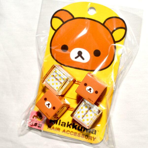 拉拉熊髮圈髮束一包裝日本製正版商品Rilakkuma