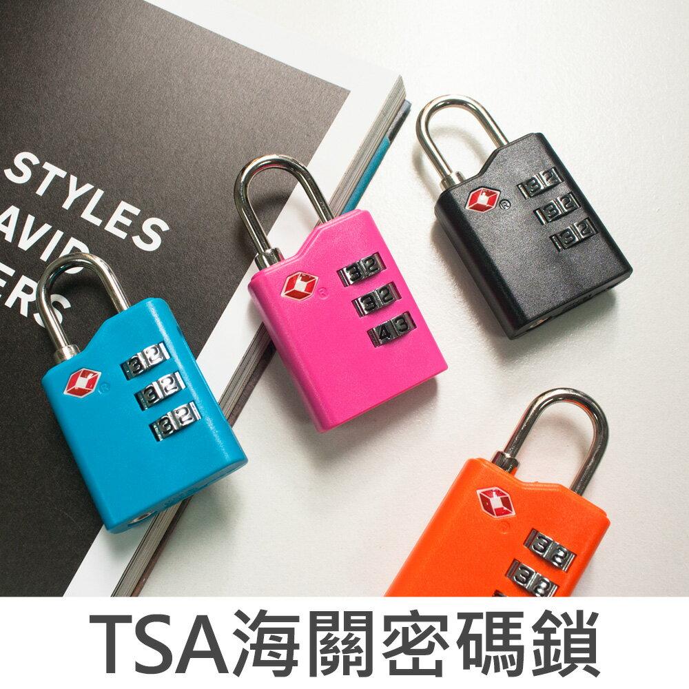 珠友 BU-481 TSA海關密碼鎖/海關鎖/防盜鎖/行李箱掛鎖
