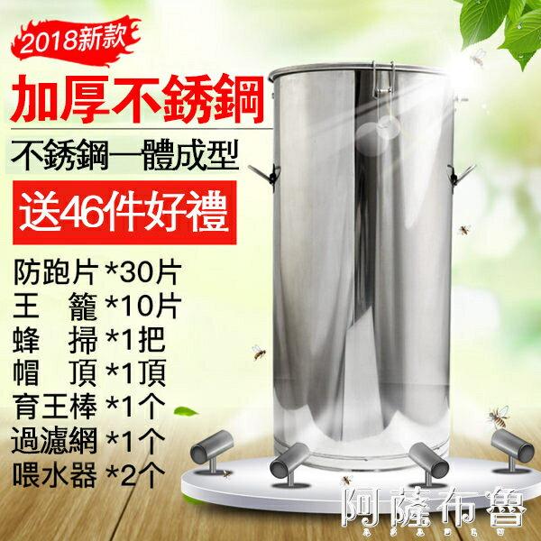 搖蜜機 不銹鋼搖蜜機加厚蜂蜜分離機 蜂蜜搖糖機打糖機養蜂具 MKS【品質保證】【免運】【快速出貨】