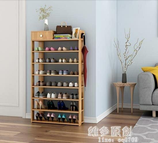 鞋櫃鞋櫃簡易家用家里人經濟型省空間鞋櫃子多功能簡約門口小鞋櫃 萬聖節狂歡 DF