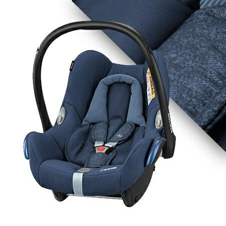 【淘氣寶寶】2018新款上市荷蘭MaxiCosiCabriofix提籃汽座安全提籃座椅【深藍色】