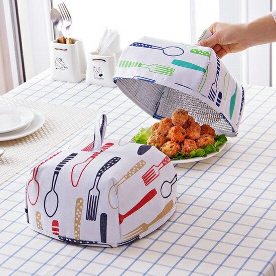 ♚MY COLOR♚加厚鋁箔保溫罩(小) 飯菜罩 餐桌 防蒼蠅 食物 水果 蚊蟲 野餐 摺疊 菜傘【Z74】