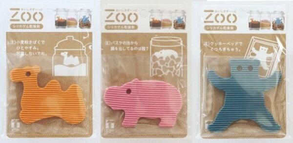 【日本TOWA】東和產業可愛動物造型防潮包吸濕乾燥劑~‧日本製