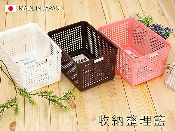 BO雜貨【SV3502】日本製 櫻花系列 置物盒 桌面收納 書籍收納 保養品收納 廚房收納