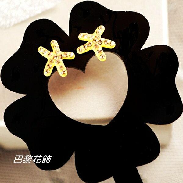 星星晶戀 俏麗甜心水晶耳環【巴黎花飾】