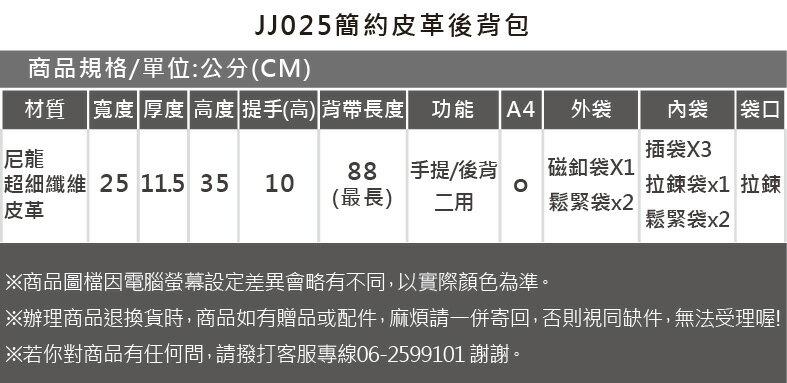 ★CORRE【JJ025】簡約皮革後背包★ 深藍 / 海軍灰 / 情人紅 共三色 8
