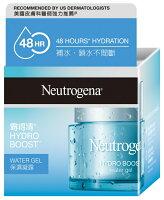 露得清 Neutrogena水活保濕凝露 50ml 0