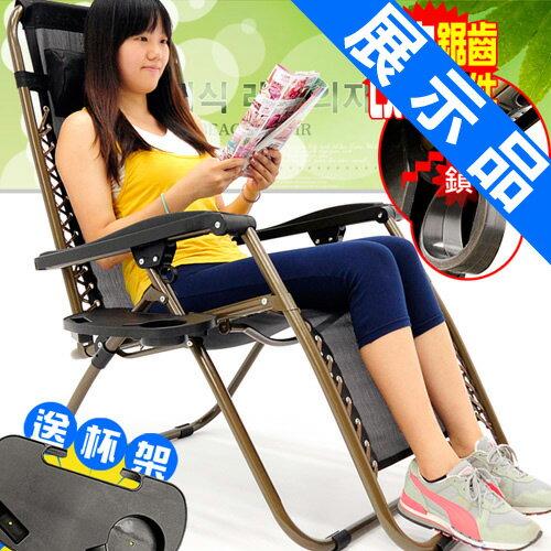 鋸齒軌道!!無重力躺椅(送杯架)(展示品)無段式躺椅斜躺椅.露營椅折合椅摺合椅折疊椅摺疊椅子.涼椅休閒椅扶手椅戶外椅子.靠枕透氣網.傢俱傢具特賣會ptt.C022-006--Z