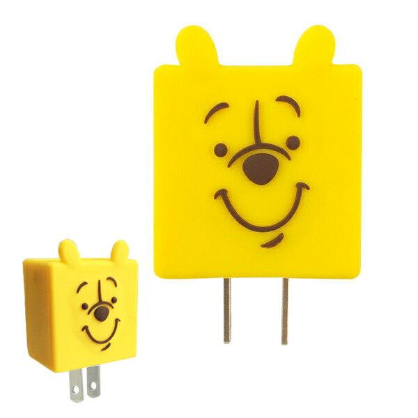 【維尼】正版迪士尼 造型插座 充電座 充電器 插頭