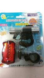 【八八八】e網購~【風雅 LED車燈照明組 ZY-306 】自行車燈 車頭燈 單車 車燈夾 手電筒