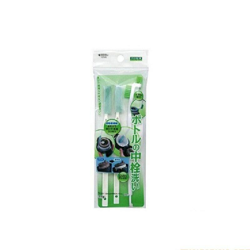 日本 Mameita 保溫瓶蓋清潔組三入組 KB-807 【RH shop】日本代購