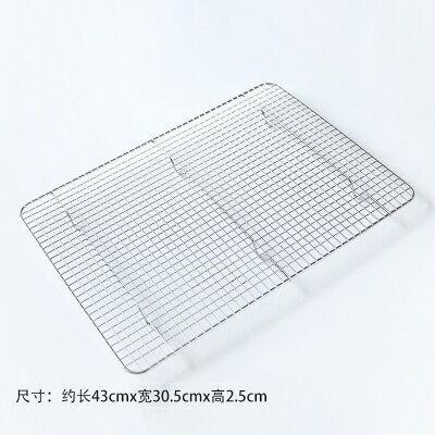 加密加粗304蛋糕冷卻架晾網烤網食品級別不銹鋼麵包網架