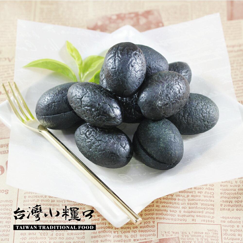 【台灣小糧口】蜜餞果乾 ●化核橄欖150g - 限時優惠好康折扣