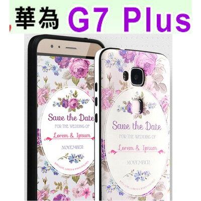 現貨 華為 G7 PLUS 手機軟套+塑料邊框 立體浮雕 彩繪 手機殼 EKH