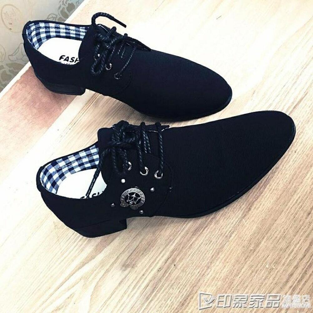 春季英倫黑色尖頭帆布皮鞋青年韓版西裝男鞋商務休閒新款透氣潮鞋