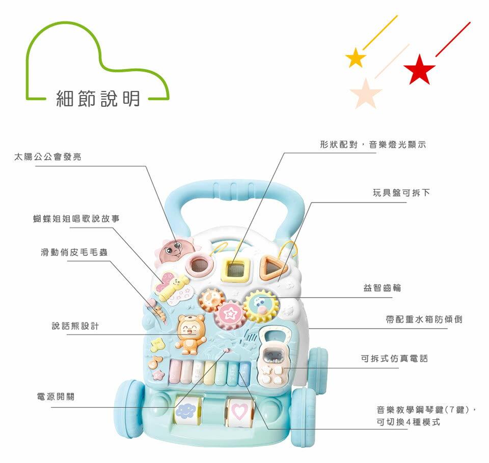 kikimmy 寶寶益智助步推車-天空藍TR04B / 草地綠TR04G【德芳保健藥妝】 4