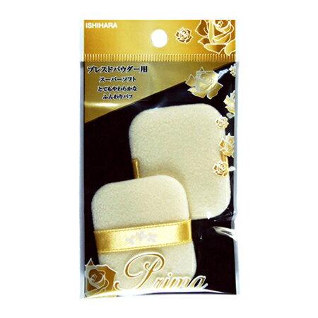 石原商店 Prima粉餅撲 (角型) 2入 (W-251)