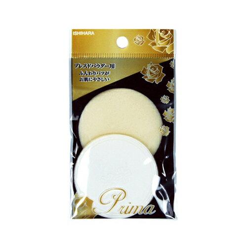 石原商店 Prima粉餅撲(圓皮)2P/W-252