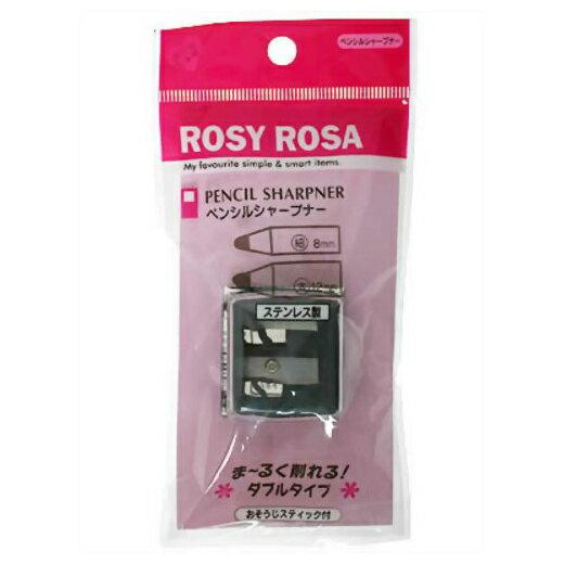 ROSY ROSA 簡約風圓頭削筆器L/1p-845056