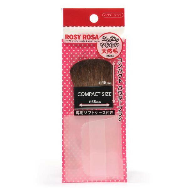 ROSY ROSA 攜帶天然毛蜜粉刷1p-845229