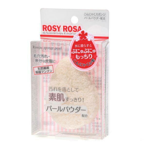 ROSY ROSA 珍珠粉洗顏蒟蒻1p-845318 0