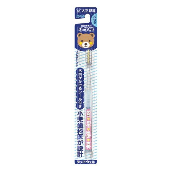 大正兒童專用牙刷(6-12歲)