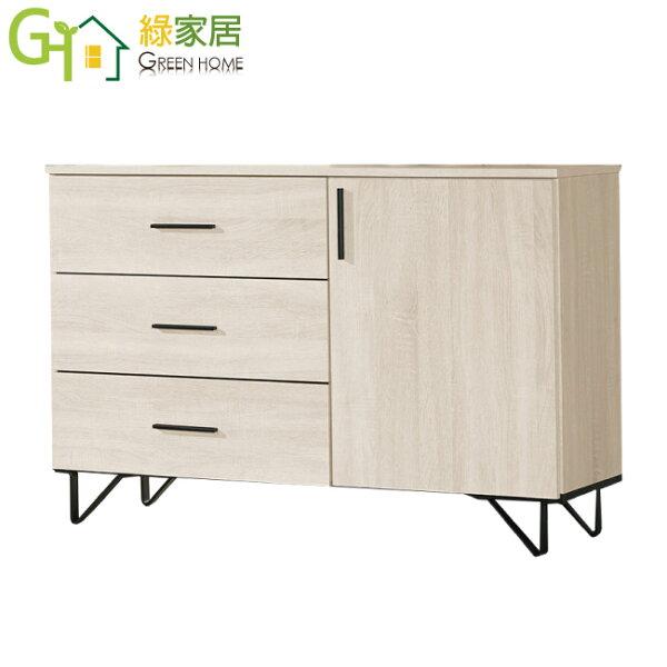 【綠家居】梅蒂時尚4尺木紋餐櫃收納櫃