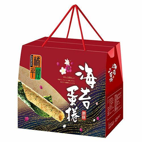 橘平屋海苔蛋捲禮盒 72G*5包【愛買】