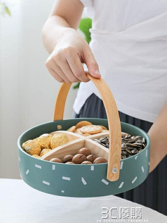 水果盤創意現代客廳小精致下午茶果籃家用茶幾個性北歐糖果零食盤  聖誕節狂歡購