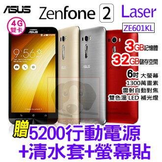 ASUS ZenFone 2 Laser 6 吋 贈5200行動電源+清水套+螢幕貼 4G LTE 手機 ZE601KL 3G/32G