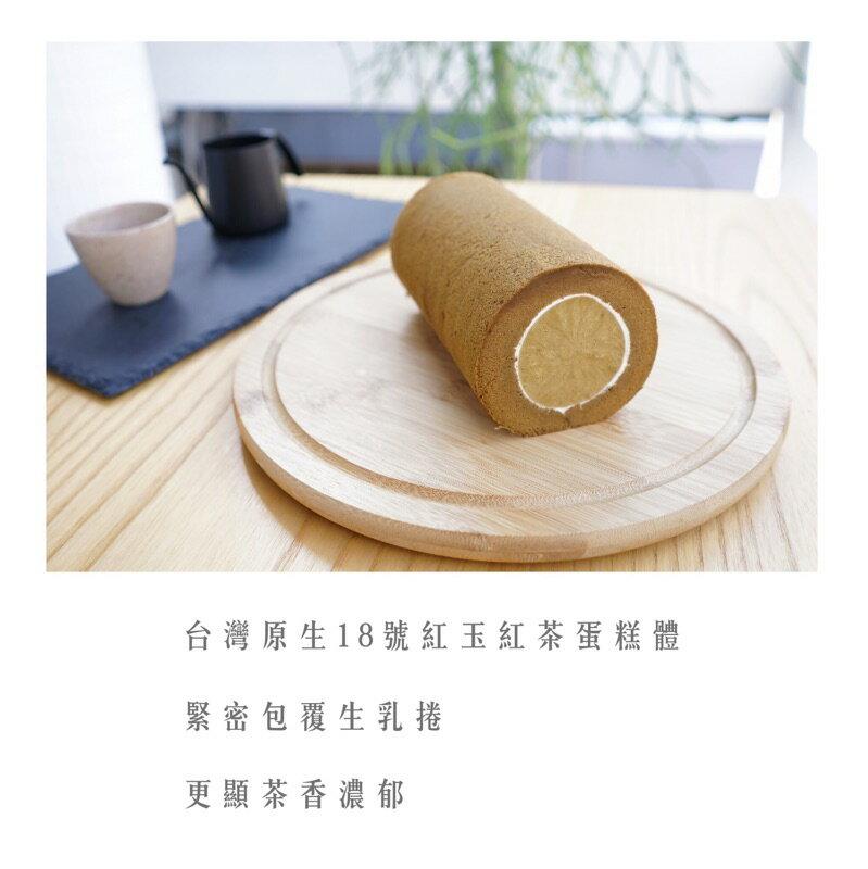【KINBER金帛手製】舞茶時光生乳捲 1
