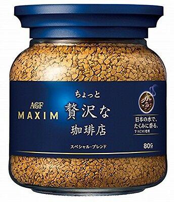 76尚宏 AGF MAXIM華麗香醇咖啡-藍(80g)