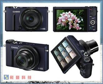 【自拍旗艦機】送16G全配 CASIO EX-10 EX10 頂級自拍類單 台灣卡西歐公司貨 含稅開發票