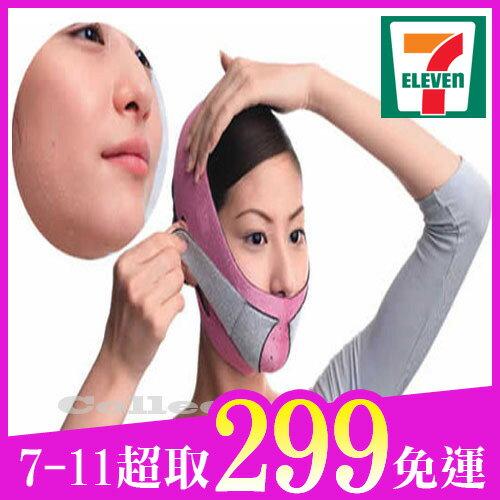 【7-11超取299免運】日韓流行 瘦臉神器 第二代小臉帶 雙下巴拉提面罩 瘦臉帶