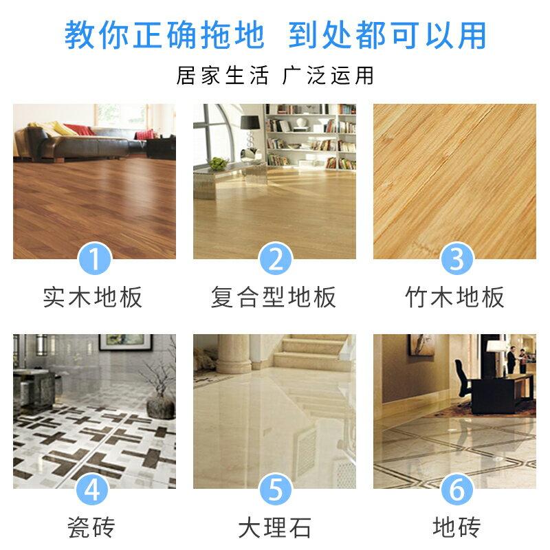 地板拖地清潔片家用清香帶香去污增亮多效瓷磚地磚清洗清潔劑神器