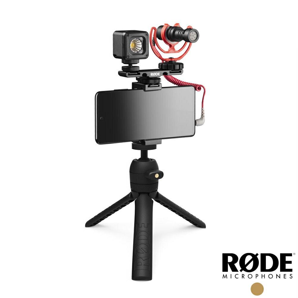 .. 【RODE】 Vlogger 麥克風套組 Universal 通用版本 直播套裝 電影製作 含 VideoMicro 腳架 LED燈 毛罩 手機夾 可適用 相機 手機 正成公司貨