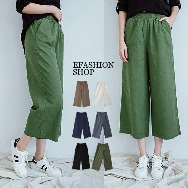 寬褲-寬版腰鬆緊寬褲-eFashion預【G18390326】