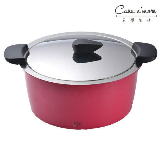 【無紙盒】Kuhn Rikon HOTPAN 休閒鍋 湯鍋 悶燒鍋 3L 桃紅色