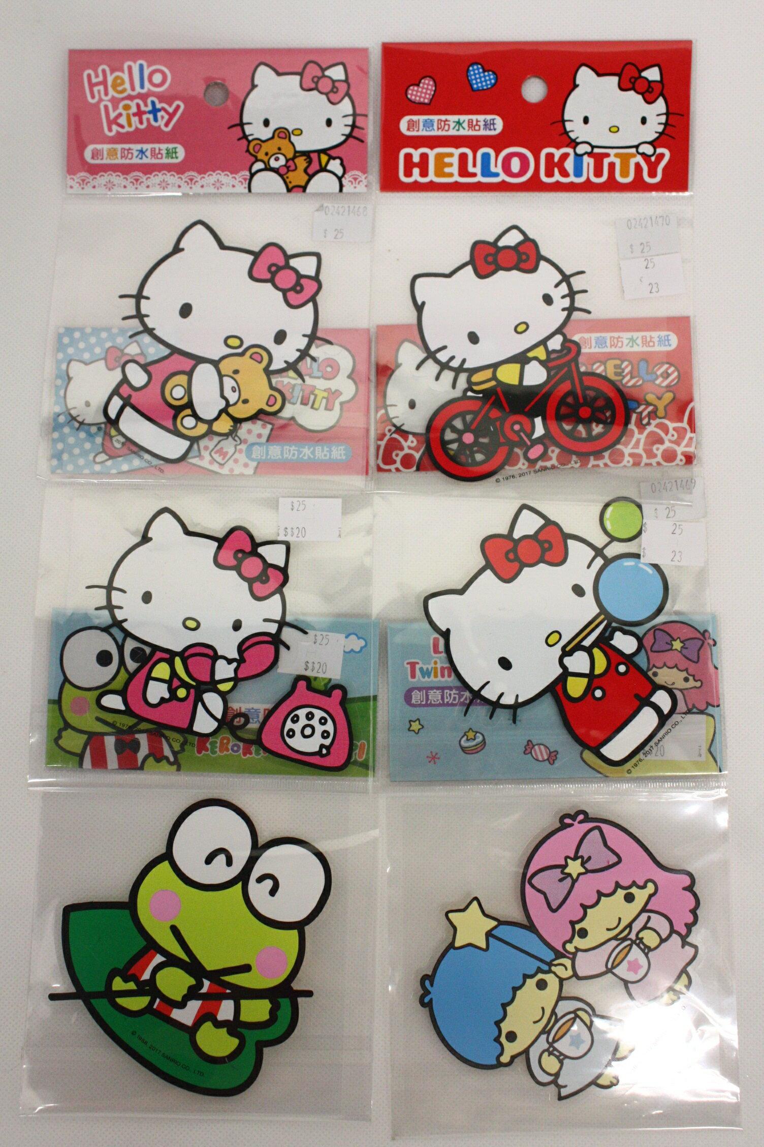 大賀屋 三麗鷗 防水貼 貼紙 防水 hello kitty 凱蒂貓 雙子星 大眼蛙 正版 授權 T0001 479
