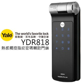 指紋觸控電子門鎖 ★ YALE 耶魯鎖 YDR818 指紋 遠端 公司貨 0利率 免運
