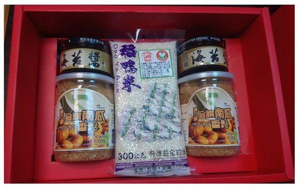 鏡感樂活市集:美好人生初二回娘家健康基礎從米開始禮盒
